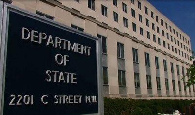 الخارجية الأميركية: نقف إلى جانب الشعب الإيراني في كفاحه ضد النظام القمعي