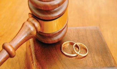 قانون يمنعك من الطلاق في الصين