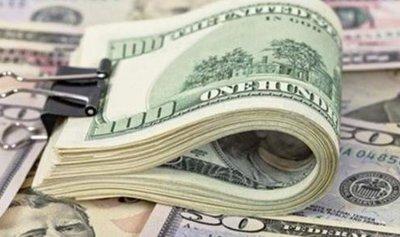 على أي سعر اقفل الدولار في سوق بيروت اليوم؟
