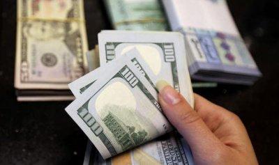 الدولار الرسمي مستقر