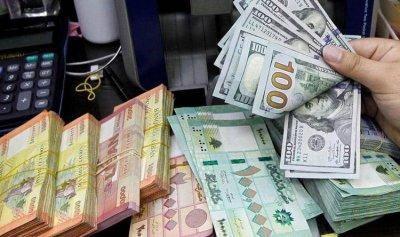 تراجع كاذب للدولار أمام الليرة