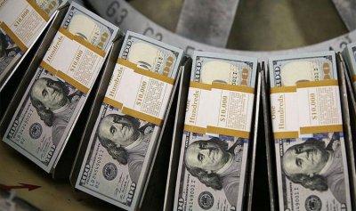 كم سجّل دولار السوق السوداء اليوم؟