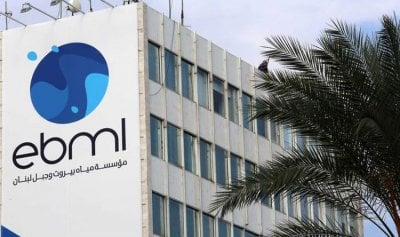 مياه بيروت وجبل لبنان: تأجيل فرض غرامات التأخير