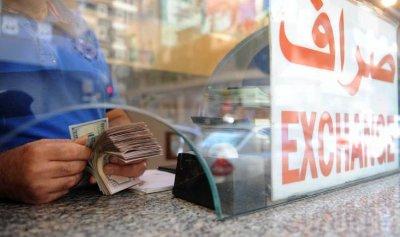 خطة مرتقبة لنقابة الصيارفة للجم الدولار
