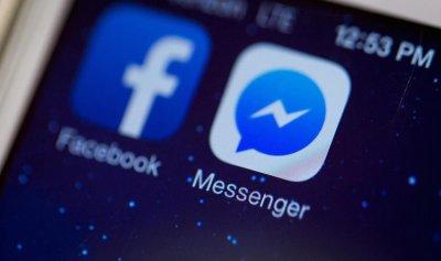 """خلل يعطّل """"فسبوك"""" و""""إنستغرام"""""""