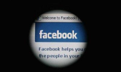"""عطل يطرأ على """"فيسبوك"""""""