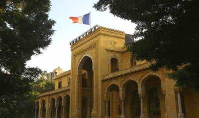 """الخارجية الفرنسية: نريد التثبت من وقائع هجوم """"أرامكو"""""""