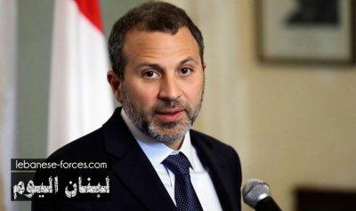 """استغاثة باسيل فاشلة… لبنان اليوم على موعد مع """"الأوروبي"""""""