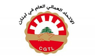 العمالي يرحب بمرسوم تعيين أعضاء المجلس الاقتصادي ويطالب بتطوير نظامه الداخلي