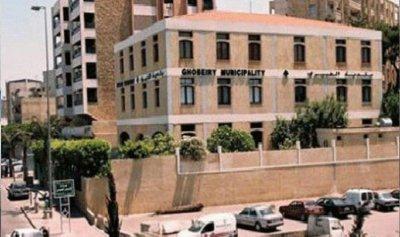 بلدية الغبيري استنكرت مقتل الشرطي ابراهيم