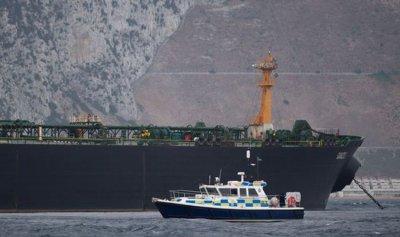 حكم قضائي بتمديد احتجاز ناقلة النفط الإيرانية