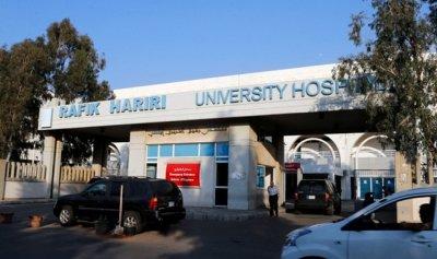 حالة وفاة و82 إصابة في مستشفى الحريري