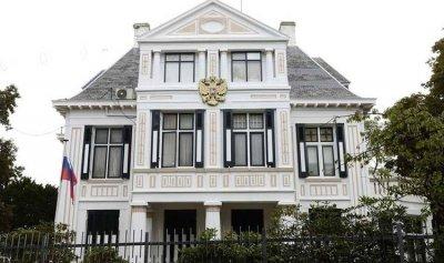 دعوى قضائية من هولندا ضدّ سوريا