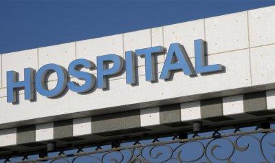 مستشفى ميس الجبل: نستنكر الاعتداء على الجهاز الطبي