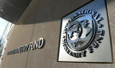 """وفد """"النقد الدولي"""" بانتظار برنامج جدي"""