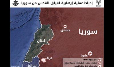 إسرائيل تنشر صورا فضائية للمواقع التي ضربتها في سوريا