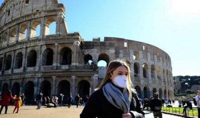 """تراجع عدد اصابات """"كورونا"""" في إيطاليا"""