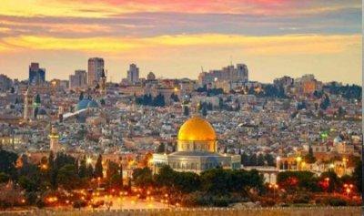 استنفار فلسطيني رفضاً لصفقة القرن