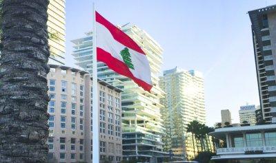 تراجع كبير في بورصة بيروت