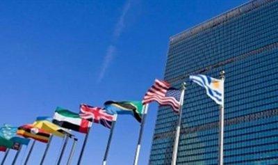 مجموعة الدعم الدولية من أجل لبنان: للشروع في الإصلاحات اللازمة