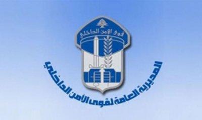 تدابير سير في طرابلس إستكمالًا لمشروع تطوير البنى التحتية