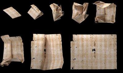 لأول مرة ـ قراءة رسائل قديمة من دون فتحها