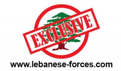 """خاص: فيديو يظهر المعتدين على مركز منسقية """"القوات"""" – عكار"""