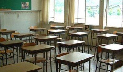 اضراب مفتوح لأساتذة المقاصد
