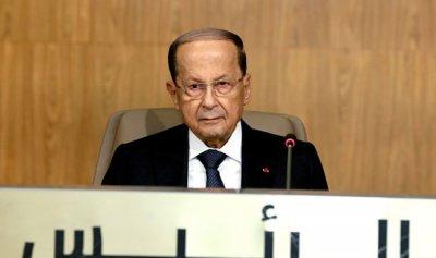 عون: لبنان سيتابع قرارات القمة وسيسهر على تنفيذها