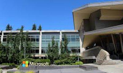 """احذروا… """"مايكروسوفت"""" تتنصت عليكم"""