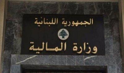 احذروا حسابات وزارة المال المزيفة