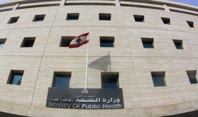 """انخفاض كبير في عدد الاصابات بـ""""كورونا"""" في لبنان"""