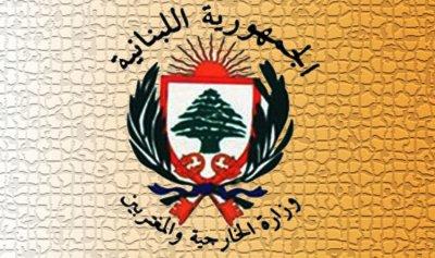 """مصادر """"الخارجية"""": بيان بروكسل صدر في ليل بعيداً عن انظار لبنان"""
