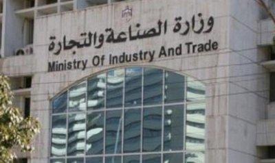 """""""الصناعة"""": لم نتبلغ قرار مجلس الشورى عن إسمنت الأرز"""