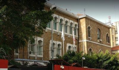 """""""الداخلية"""" توضح سبب الازدحام أمام قصرعدل طرابلس"""