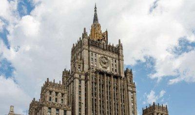 هجمات أميركية على بنيتها التحتية الروسية