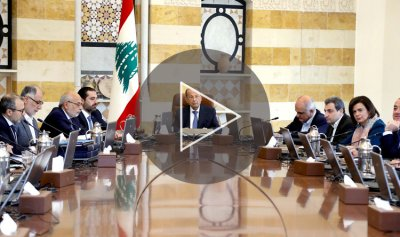 بالفيديو: اسقاط الحكومة أولاً