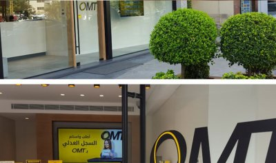 OMT ملتزمة بقرار مصرف لبنان
