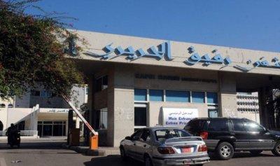 مستشفى الحريري: 65 إصابة في الحجر الصحي وشفاء 32 حالة