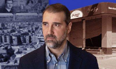 السلطات السورية تطلق موظفي رامي مخلوف