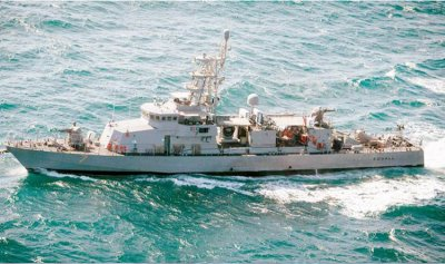 ايران تكشف مصير سفينتها المفرج عنها