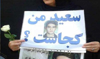 ما مصيره المعتقل في السجون الإيرانية سعيد زينالي؟