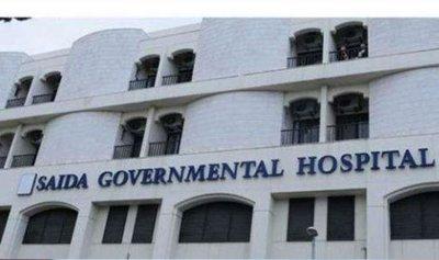 """مستشفى صيدا: مستمرون بـ""""فايرز"""" من الـ53 وما فوق من مختلف الجنسيات"""