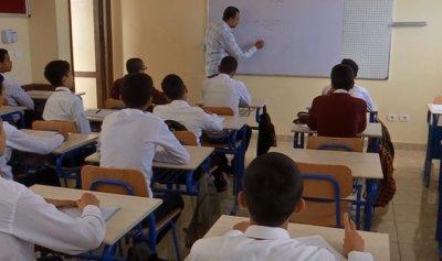 """مدرسة """"نووية"""" في مصر"""