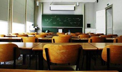 مساعدات لبعض المدارس والجامعات الدوليّة؟