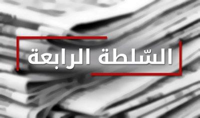 لبنان.. بلاد تسرح وتمرح