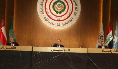 عون: لبنان دفع الثمن جراء الحروب والارهاب