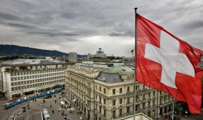 سويسرا ترفع السرية المصرفية عن حسابات اللبنانيين