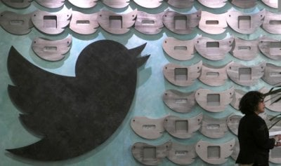 """""""تويتر"""" يعلق صفحة التشكيلة الجديدة للبرلمان الفنزويلي"""