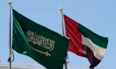 توافق سعودي ـ إماراتي لإصدار عملة رقمية
